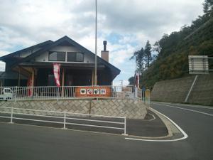 20111001_102558