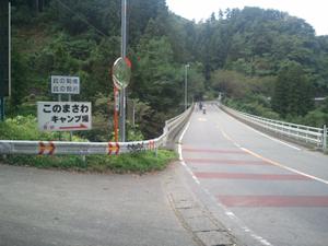 20111001_102816