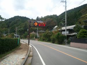 20111001_114604