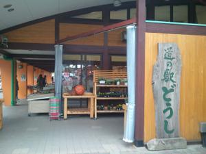 20111001_114935