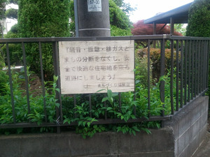 20120519_162923