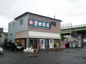 20120815_083900