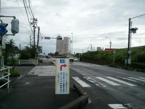 20120815_091150