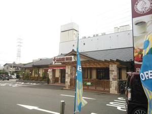 Ncm_0016