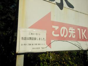 20131130_113007