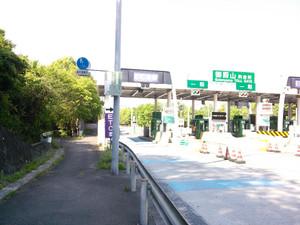 Ncm_0163