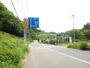 Ncm_0009
